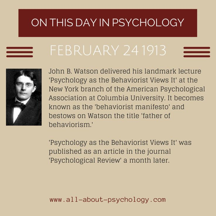 john watson theory of personality development Chapter 8: section 1: learning theory john b watson still others see our thoughts as playing an important role in the development of personality.