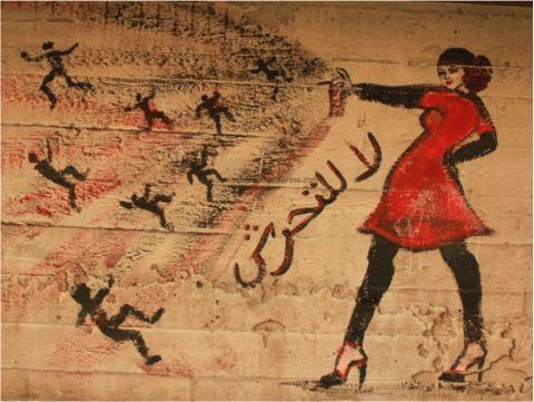 Feminist Street Art in the Egyptian Uprising