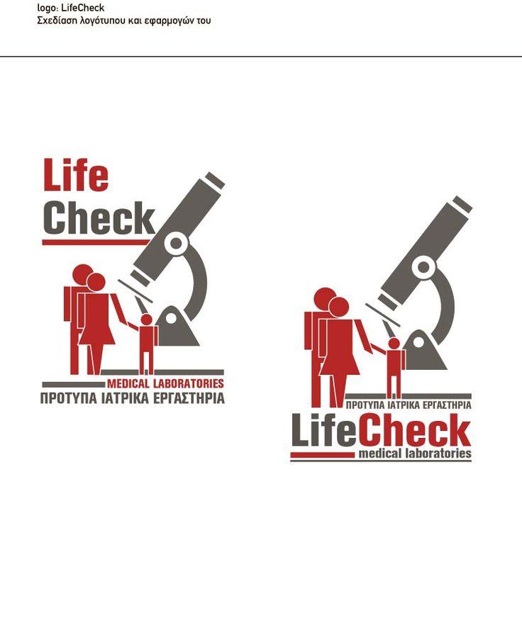 logo for LifeCheck