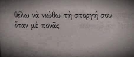 πΟλυ <3 Ν.Χριστιανοπουλος