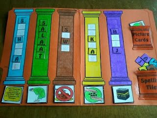 Five Pillars of Islam File Folder Game