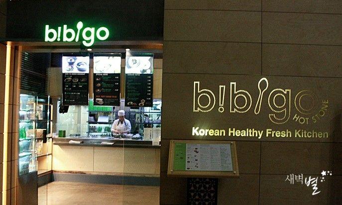 비비고 광화문 - 수육과 콩나물국밥 반상 : 네이버 블로그
