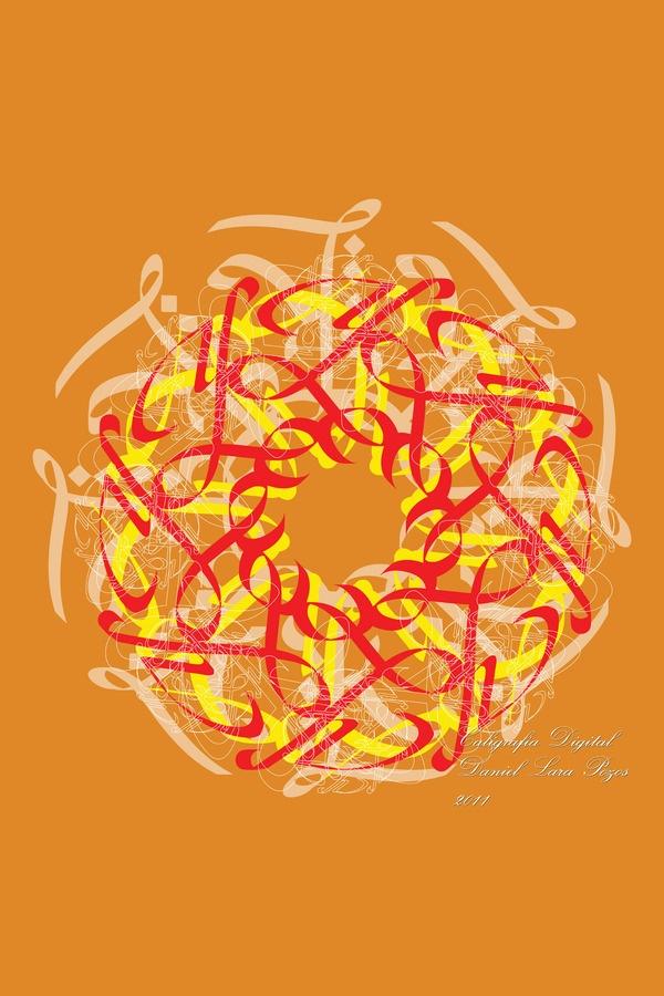 """""""Summer Sun"""" by Daniel Lara Pozos.  Digital Calligraphy"""