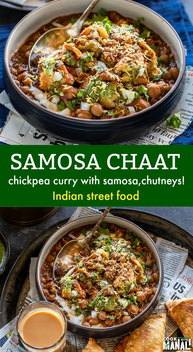 Tangy and spicy Samosa Chaat is popular north Indian street food! Crunchy  samosa is served with spicy … | Chaat recipe, Samosa chaat, Indian food  recipes vegetarian