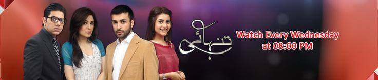 tanhai, hum download,  hum tv dramas, dramas hum tv, watch tv dramas, tanhai drama, pakistani drama, pakistan drama, online drama.  For More, visit our website: hum.tv/