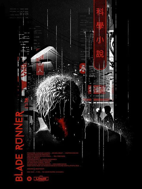 "'Blade Runner' by Justin Van Genderen, originally for a special screening of the film at the Logan Theater in Chicago. 18"" x 24"" 3 colour print with spot varnish layer in a limited edition of 75 for $40."
