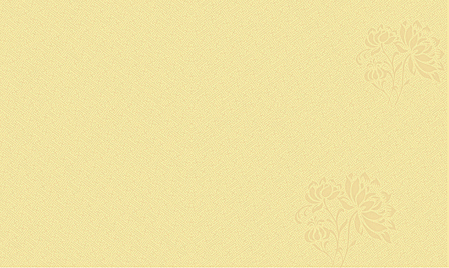 Pattern Elegant Light Yellow Background With Images