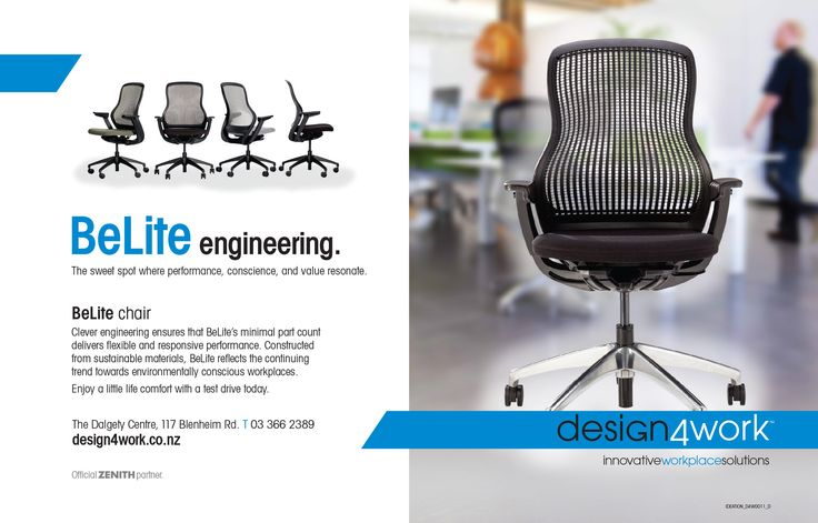 Design4work advert for Avenues - part of a series to showcase their range