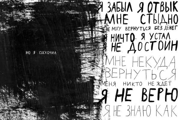 Студенческие работы курса «Иллюстрация»