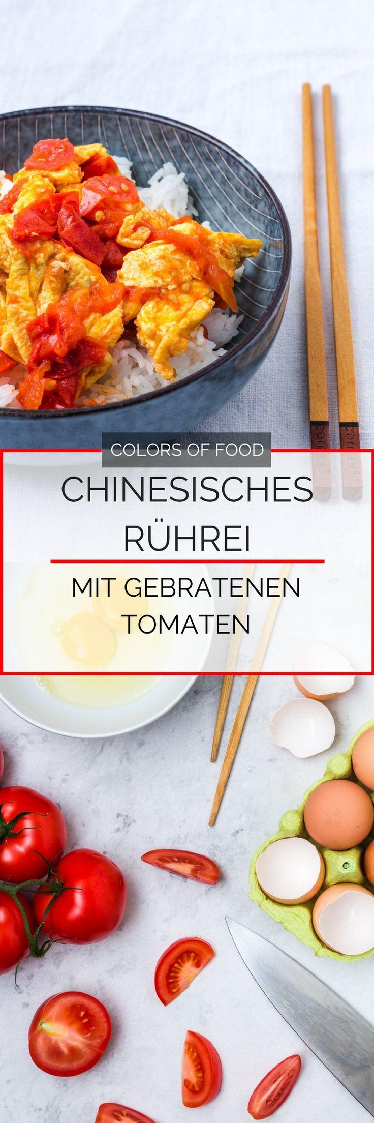 Hier findest du das Rezept für eine simple chinesische Nationalspeise mit gerade einmal vier Zutaten. Echtes Soulfood. Einfach Yummy!