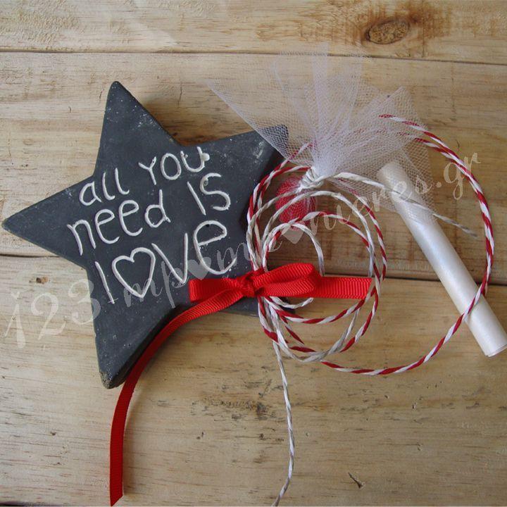 ΜΠΟΜΠΟΝΙΕΡΑ ΠΕΤΡΙΝΟ ΑΣΤΕΡΙ ALL YOU NEED IS LOVE ΚΑΙ ΠΡΟΣΚΛΗΤΗΡΙΟ ΜΑΖΙ - 11ΕΚ - ΚΩΔ:MPO-6306