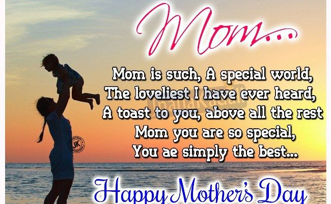Happy Mother S Day Quotes In English 2018 Free Download Happy Mother Day Quotes Mothers Day Quotes Happy Mothers Day Images