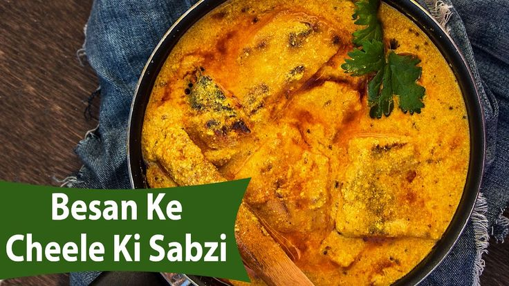 How To Make Rajasthani Besan Ke Cheele Ki Sabzi   Chickpea Pancake Curry...