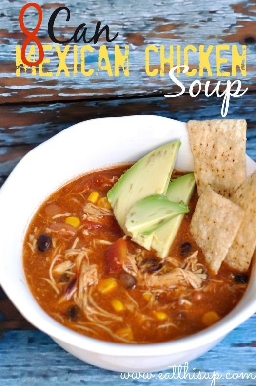 8 can chicken tortilla soup is just as easy as it sounds! Only 8 cans all poured in a pan and heated up. Perfect for leftover chicken and on a cold day!