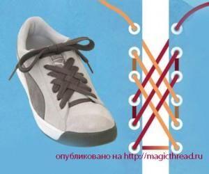 Как красиво завязать кроссовки