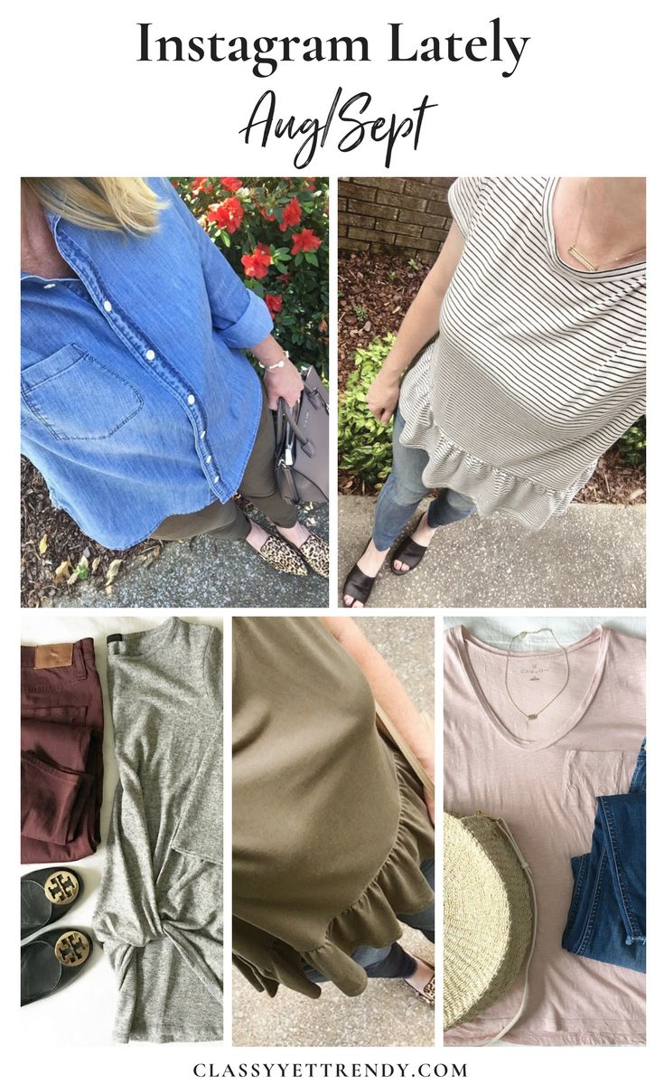 Instagram Lately (Trendy Wednesday #136) - See several Fall outfits I have shared on Instagram. Shopping sources included for regular size and plus-size options. A few outfit ideas!