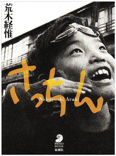 Kids: Amazon.fr: Nobuyoshi Araki: Livres anglais et étrangers