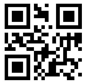 Teacher's Guide on the use of QR codes in the classroom