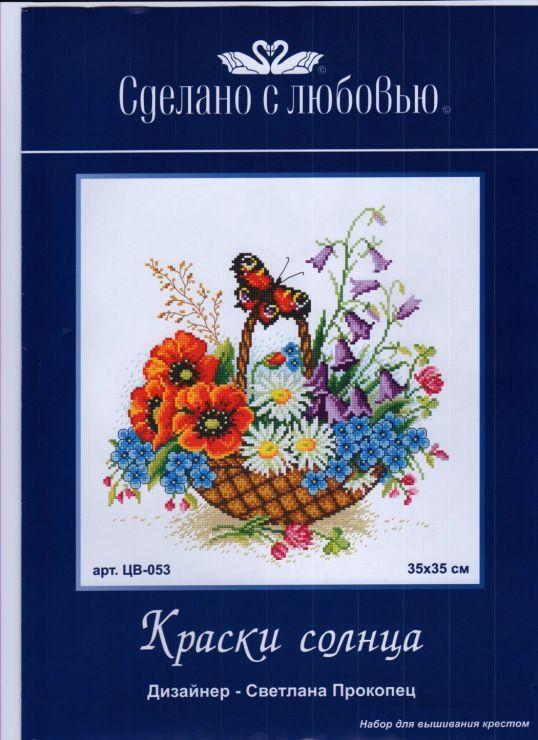 Gallery.ru / Фото #86 - 201 - markisa81