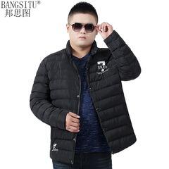 Мужчина зимой удобрения для увеличения кода хлопка мужской зимнее пальто толще среднего возраста потерять жира король хлопка