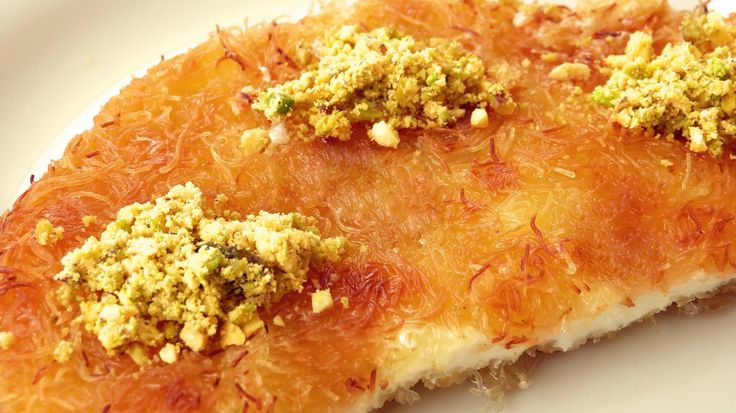 Knafeh Recipe | Turkish Kunefe Recipe