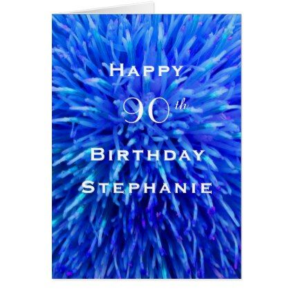 #Happy Birthday Personalized Multi Blue Abstract Card - #birthday #gifts #giftideas #present #party