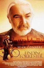 Смотреть фильм «Найти Форрестера» онлайн в хорошем качестве бесплатно и без регистрации | Finding Forrester (2000) HD 720