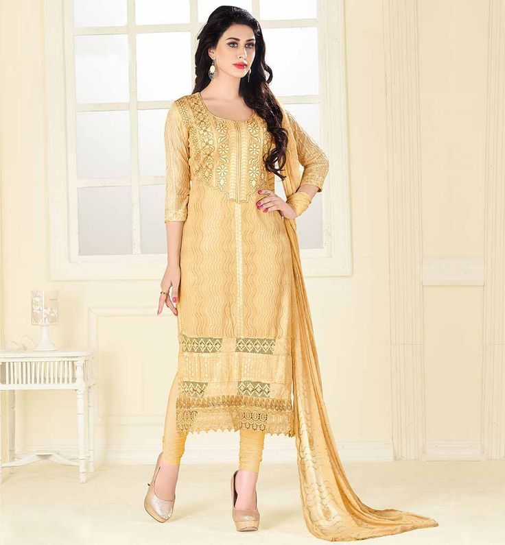 SOFT LAWN COTTON KAMEEZ TIGHT CHURIDAR SALWAR BEIGE COLOR