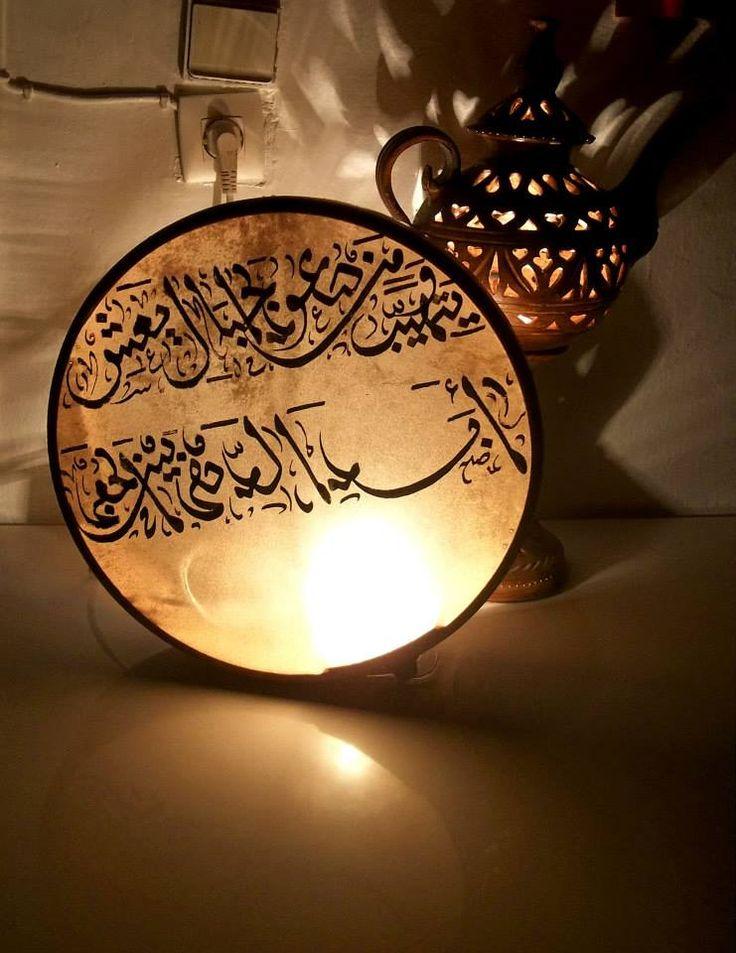 themanulya:  وَمَنْ يتهيب صُعُودَ الجِبَـالِ, يَعِشْ أَبَدَ الدَّهْرِ بَيْنَ الحُفَـر (By Sami Gharbi (Tunisia Bendir-lightings