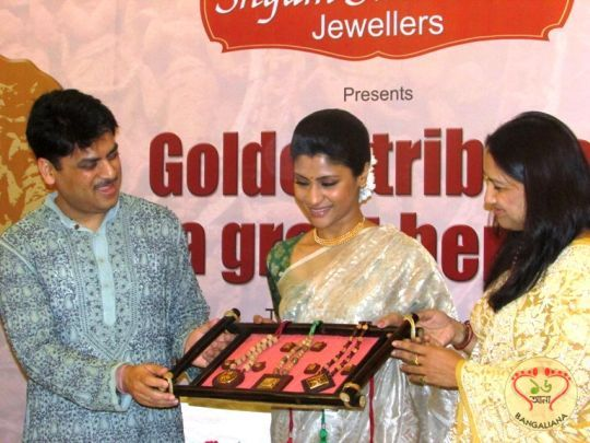 Konkona Sen Sharma Style Statement Exudes Bangaliana; Launched Bishnupur Gold Jewelry Collection of Shyam Sundar Co. : http://sholoanabangaliana.in/blog/2014/03/01/konkona-sen-sharma-style-statement-exudes-bangaliana-launched-bishnupur-gold-jewelry-collection-of-shyam-sundar-co/#ixzz2vHz3XHnm
