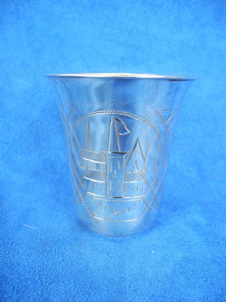 Antique Russian  Engraved Judaica Kiddush cup, 84 silver dated 1892 #Unknown