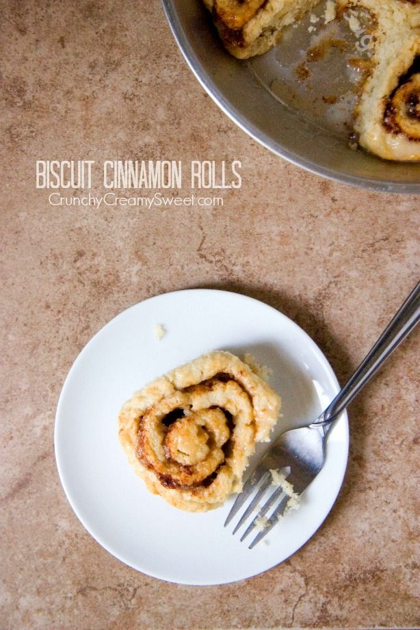 Biscuit Cinnamon Rolls - the easiest way to enjoy your favorite ...