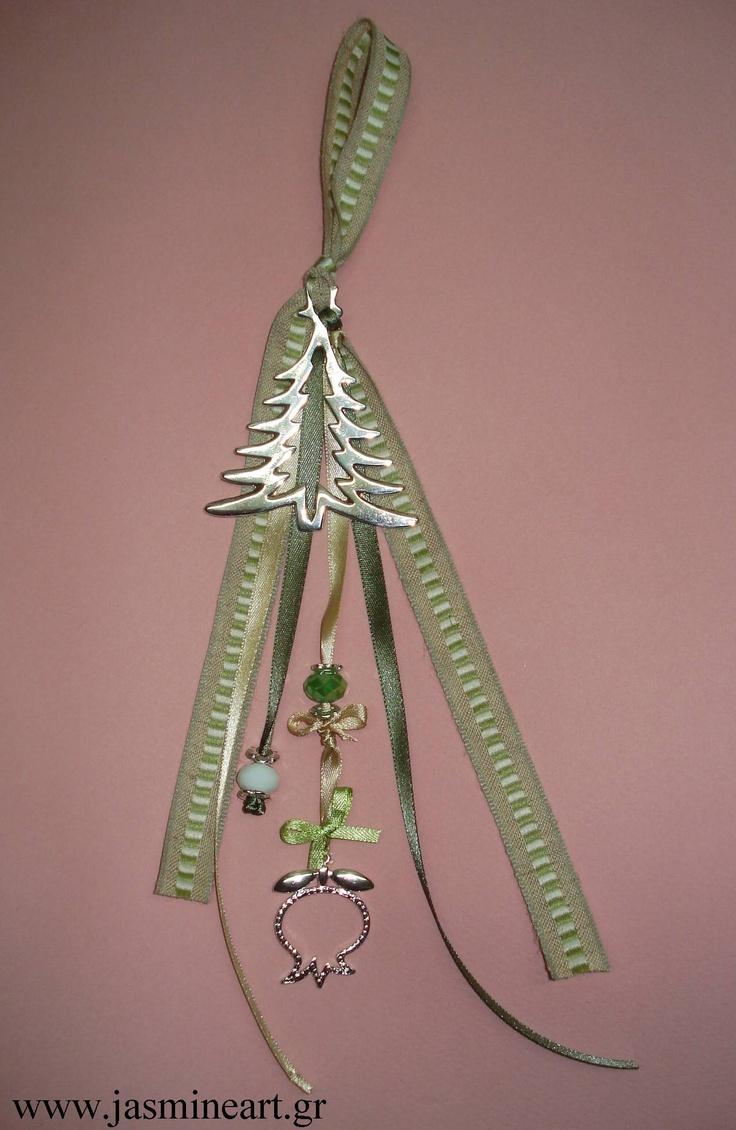 Γούρι 2013, Christmas Tree - Τιμή: 17 €