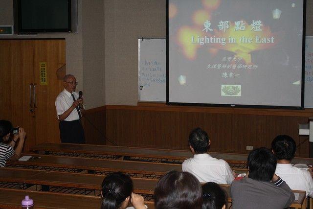 100/06/07本校講座教授─陳幸一教授演講「東部點燈」