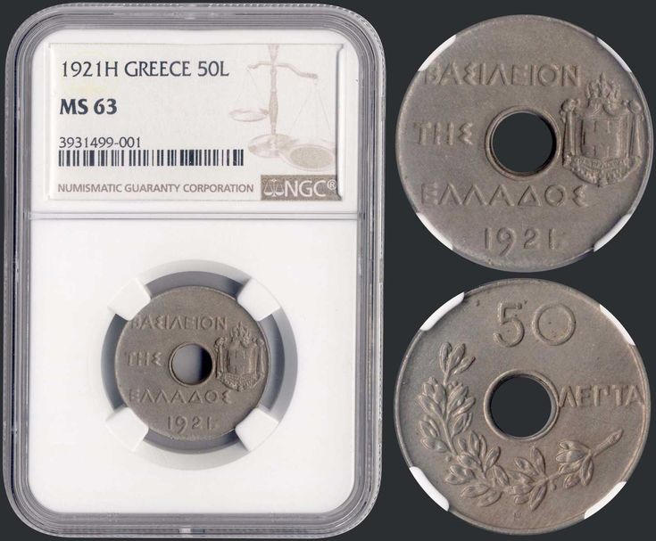 "50 Lepta (1921) in copper-nickel with ""ΒΑΣΙΛΕΙΟΝ ΤΗΣ ΕΛΛΑΔΟΣ"". Mintmark H (Heaton Mint) underneath of the branch. Inside slab by NGC ""MS 63"". (Hellas 168). Rare in this condition!"