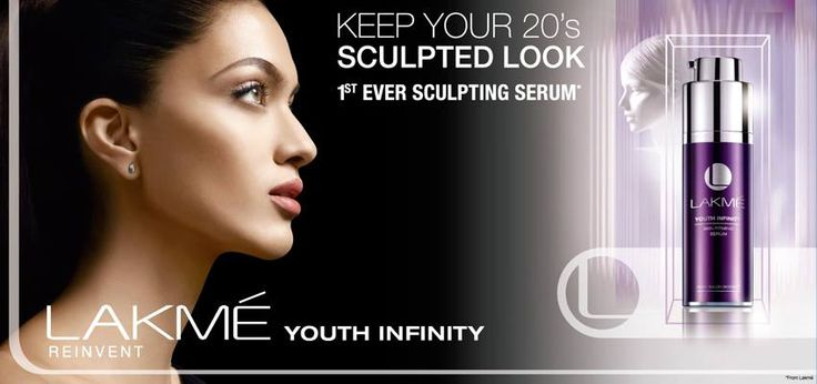 Youth Infinity - 1st ever Sculpting serum