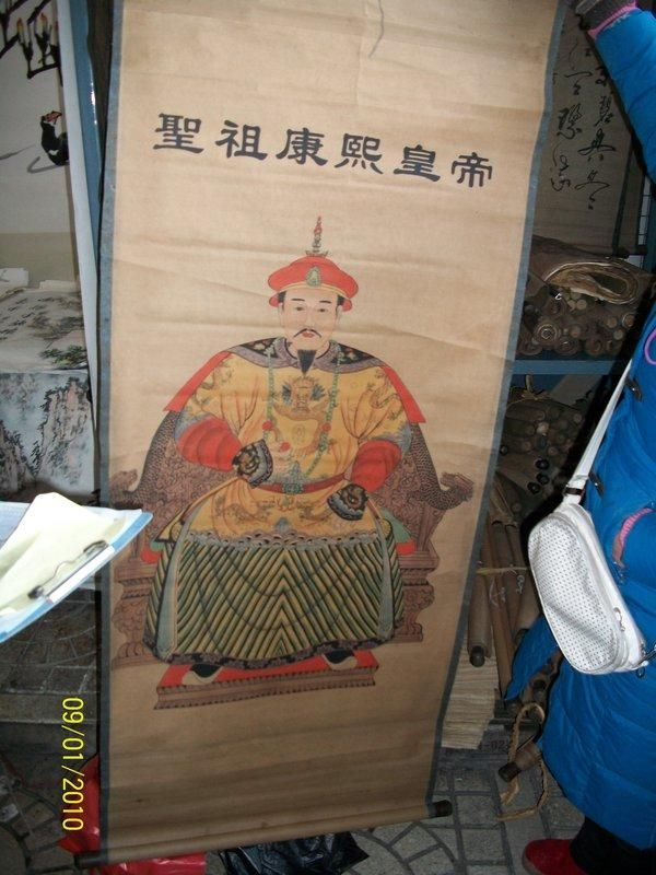 Bellissimo dipinto cinese su carta raffigurante l'imperatore Qianlong, inizio '900. € 150,00