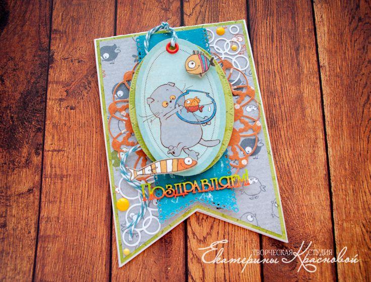 Basik card, handmade card, collection Basik