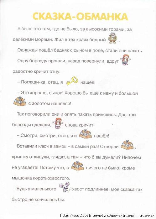 Russian Language Media Resources 51