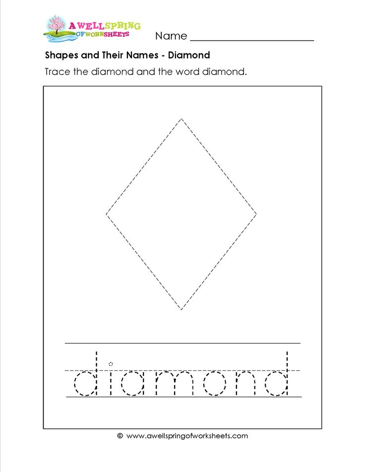 Printables Diagram Of Shapes And Their Name 1000 ideas about shapes and their names on pinterest 3d kids trace these nice big the word for