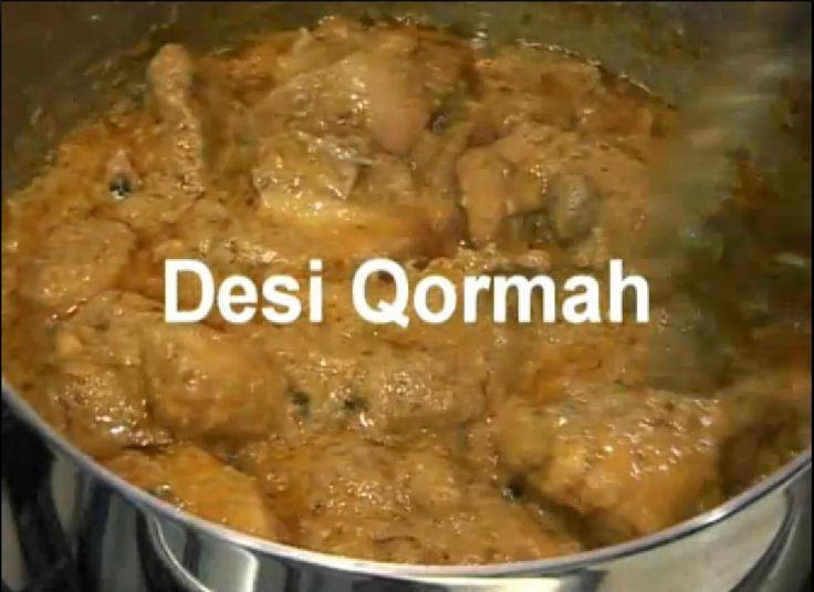 Recipes Encyclopedia : DESI QORMAH BY BAJIAS COOKING- URDU & ENGLISH