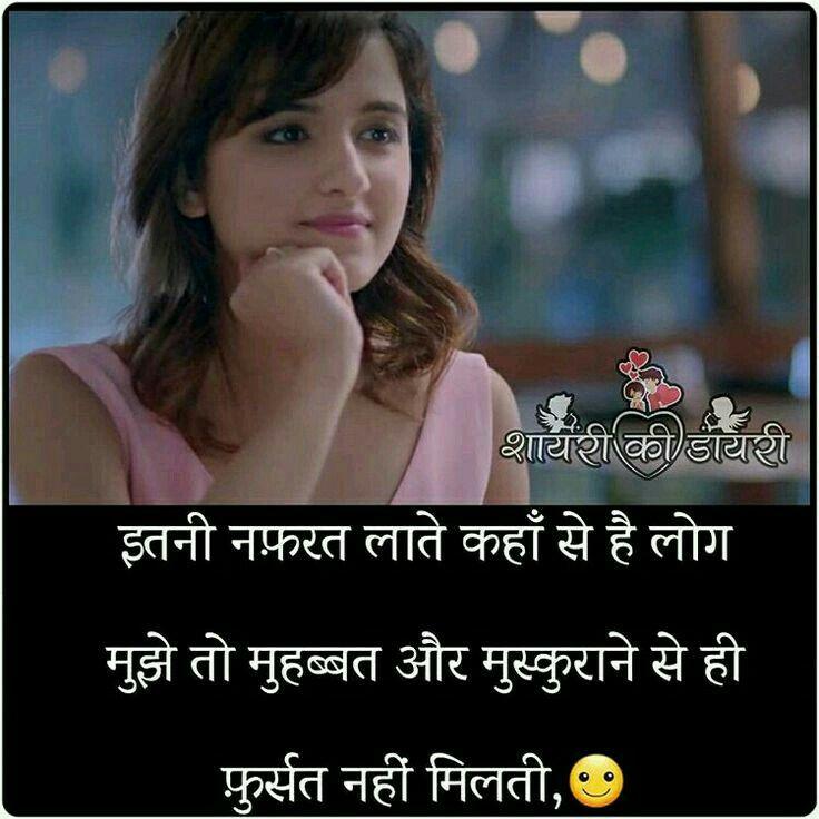 Hindi Status For Girls In Hindi Font Instagram Status Crazy
