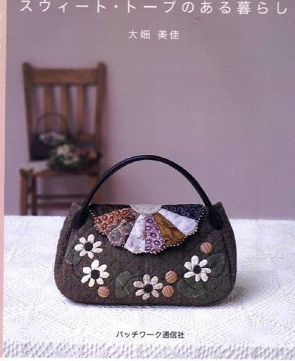 Japanese quilt Bags