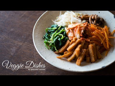 手軽に作れる簡単ビビンバの作り方: How to Make Bibinbap | Veggie Dishes by Peaceful Cuisine