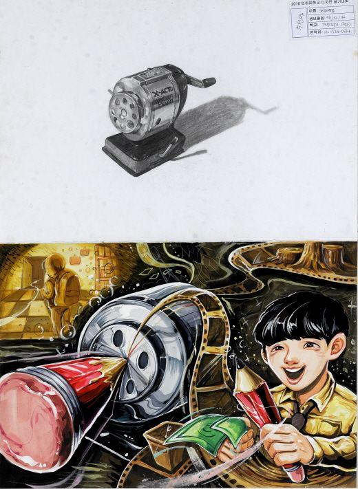 미대입시사 인하대 -연필깎이로 연필의 죽음과 탄생을 표현하시오