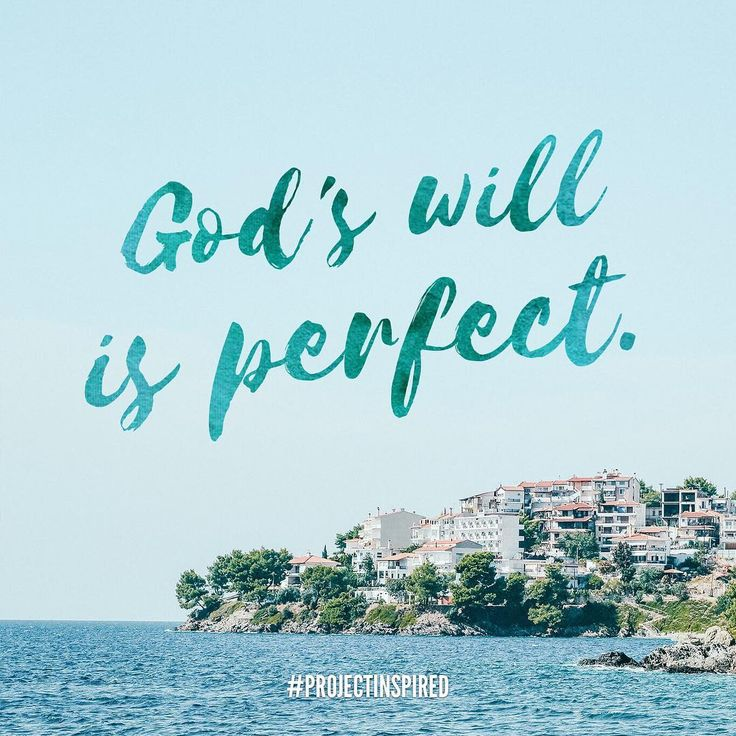 As a child of God, your promotion comes from God, not man. We seek personal faithfulness to Him first, and all else will be added. #projectinspired