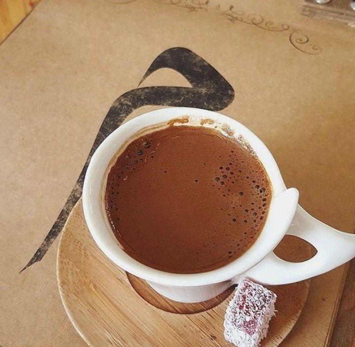 القهوة هي مشروب الأفراح و الأحزان ومحطات السفر ولقـاء الاصدقاء انها صديقة الانتظار Tableware Glassware Coffee