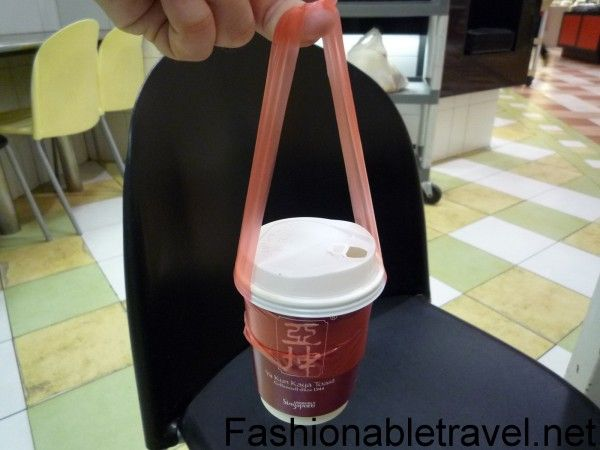17 Best Images About Tec Coffee Carrier On Pinterest