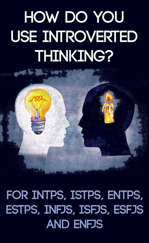How Do YOU use Introverted Thinking? Find out how #INTPs, #ISTPs, #ENTPs, #ESTPs, #INFJs, #ISFJs, and #ENFJs, #ESFJs use Introverted Thinking in Different Ways!