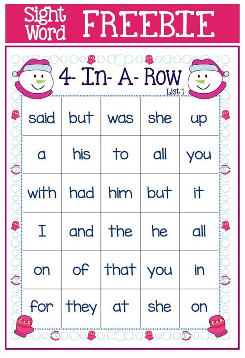 Winter Themed Sight Word FREEBIE!